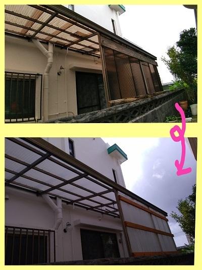 19-07-10-13-13-30-705_deco.jpg