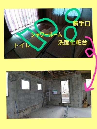 19-08-08-10-42-38-760_deco.jpg