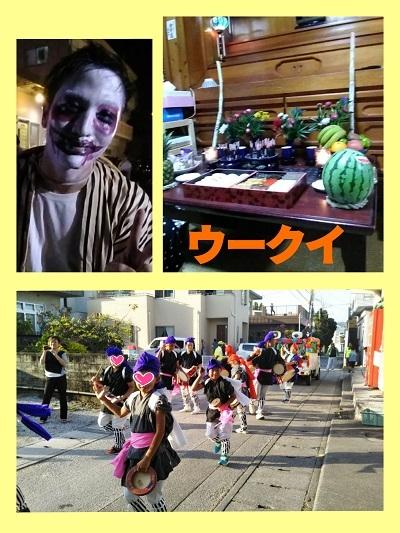 19-08-20-11-04-03-537_deco.jpg