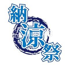 yjimage817.jpg