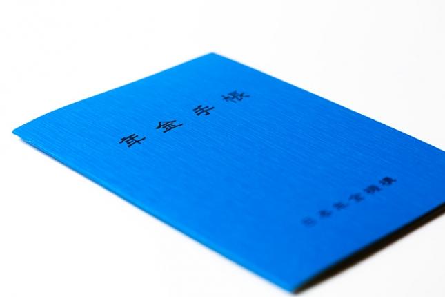 photo0000-6021.jpg