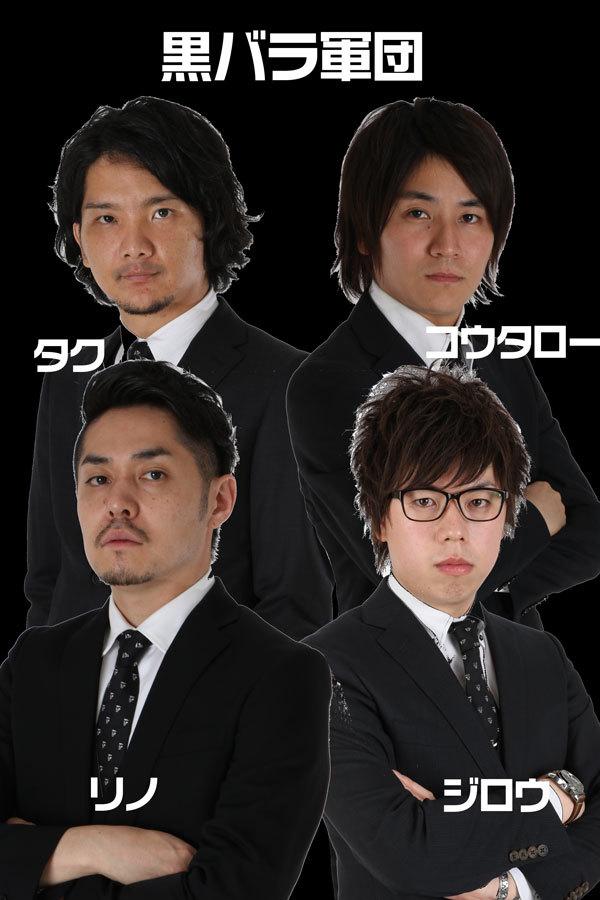 20190808-kuro.jpg