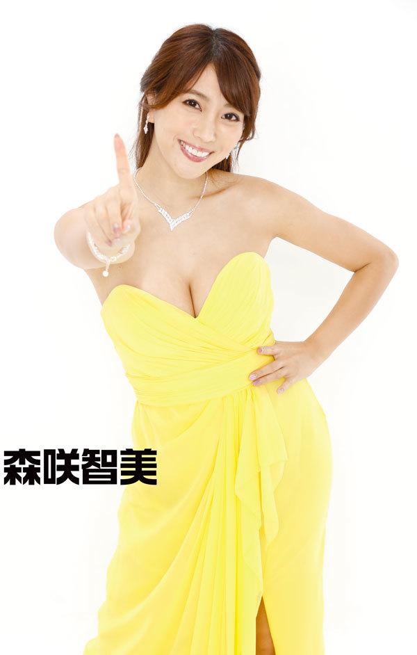 20190808-morisaki01.jpg