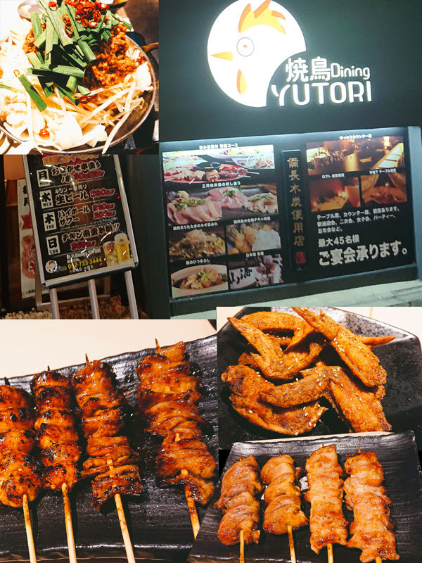 kyo-san-YUTORI01.jpg