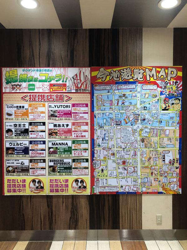 kyo-san-imaike01.jpg