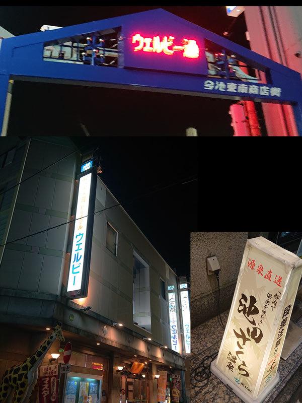 kyo-san-uerubi-01.jpg