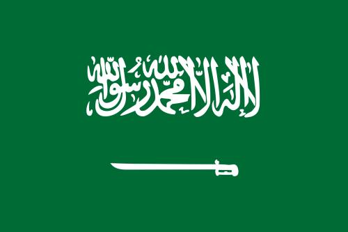 1920px-Flag_of_Saudi_Arabia_svg_convert_20190924114614.png