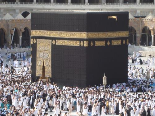 Kaaba2_convert_20190918171954.jpg