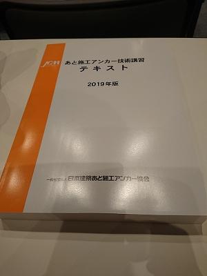 DSC_1364.jpg