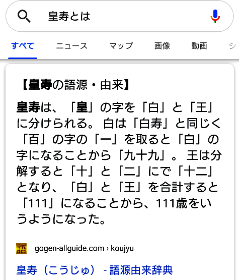 Screenshot_20190717-071043.png