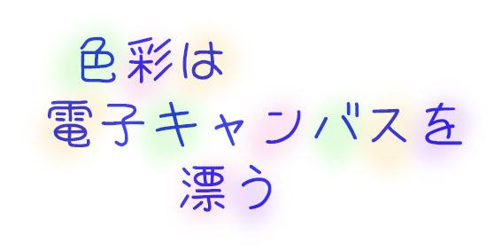 263_色彩