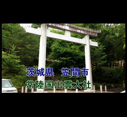 出雲神社インスタ1