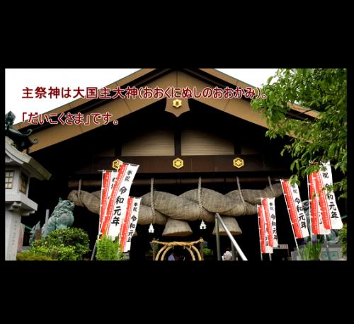 出雲神社インスタ3