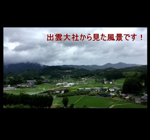 出雲大社インスタ6
