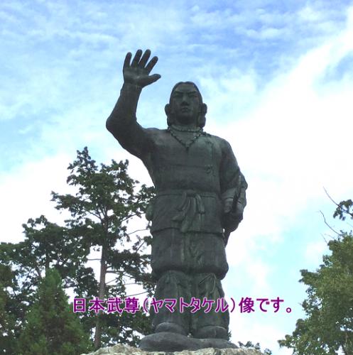 三峰神社4