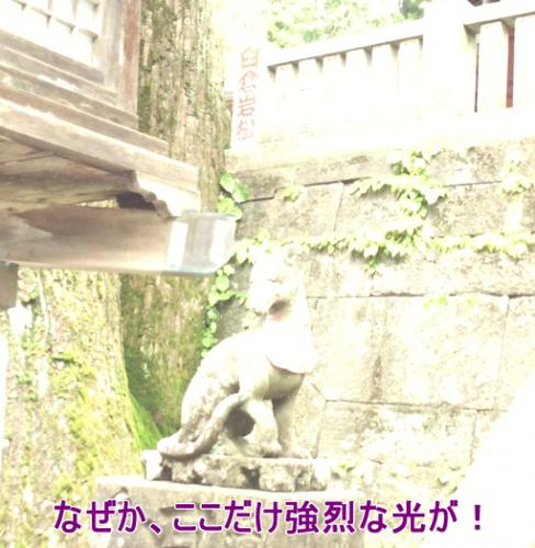 三峰神社3