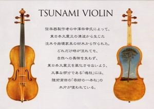 TSUNAMI VIOLIN