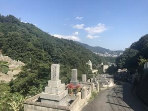 呉市営 二河墓園の画像3