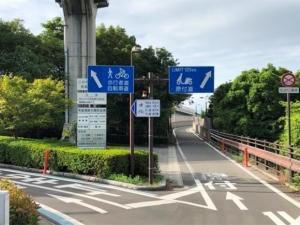 06.サイクリングロード