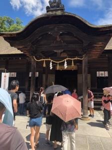 33.大山祇神社