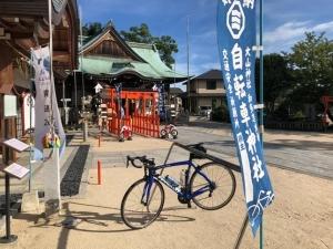39.大山神社