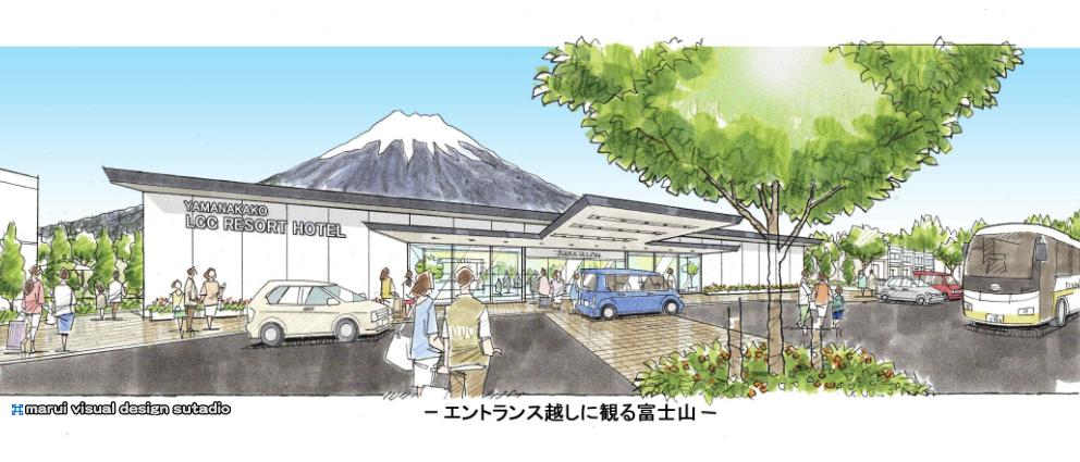 山中湖LCC RESORT HOTEL・イメージパース