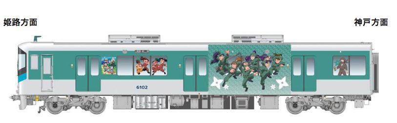 20190625忍たまとおでかけ号