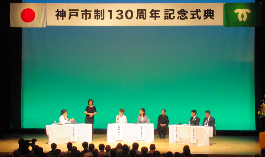 20190727市制130年記念式典