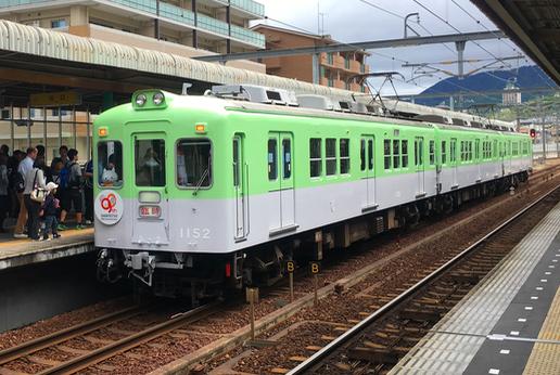 20190807神戸電鉄1151編成