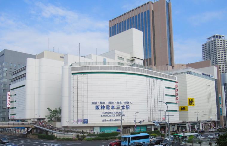 20190816そごう神戸店