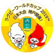 20190818山陽電鉄ヘッドマーク