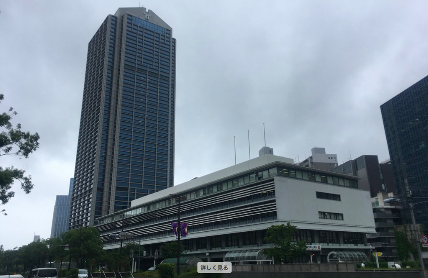 20190828神戸市役所
