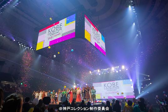 20190906神戸コレクション