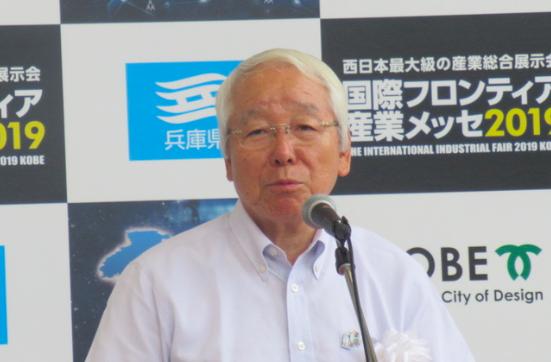 20190911井戸兵庫知事