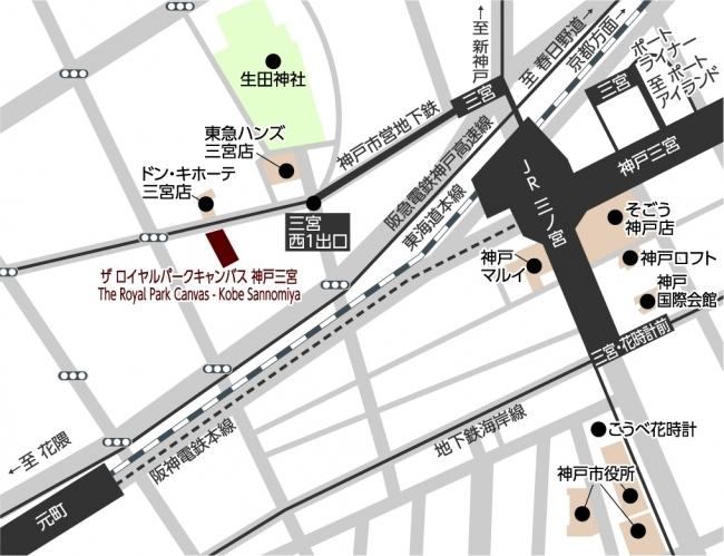 ロイヤルパーク神戸三宮地図