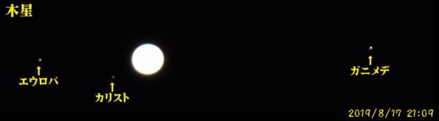 木星_20190817_210933_moon