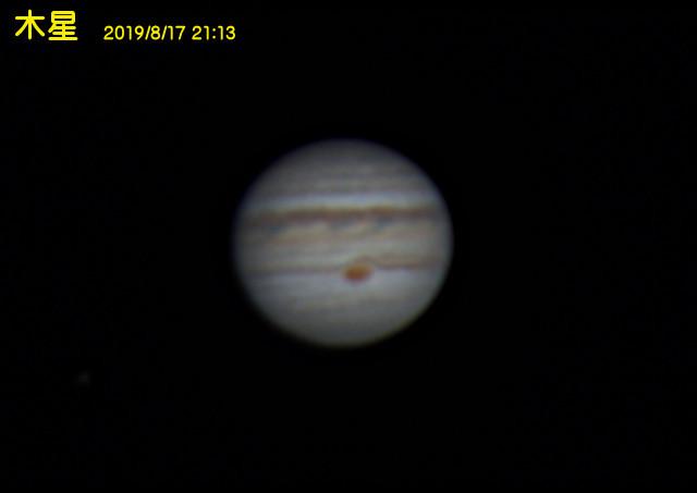 木星_20190817_211335