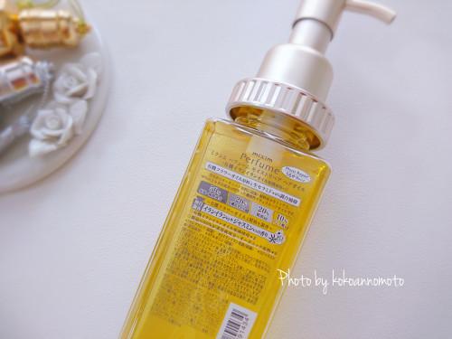 mixim Perfume モイストリペア ヘアオイル3