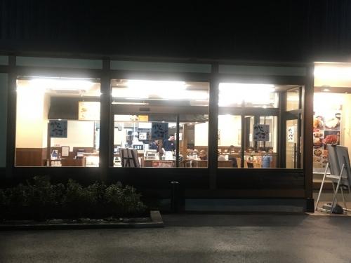 駐車場から見た【からやま 小金井前原店】