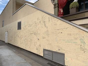 スタジオ・エクスペリエンスの外壁