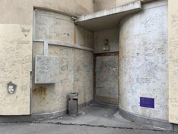 スタジオ・エクスペリエンスの出入り口