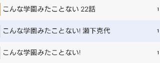 瀬下克代 (2)_320