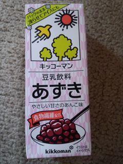 azukitou.jpg