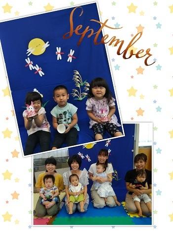 19-09-13-11-57-08-396_deco.jpg