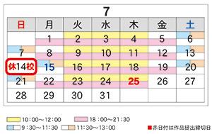 2019_6_30.jpg