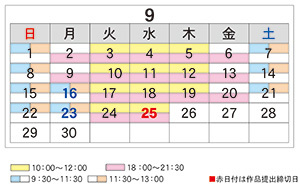2019_8_31.jpg