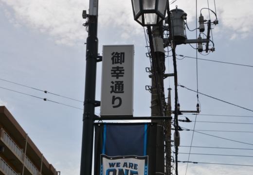 190429-133510-所沢7201904 (246)_R