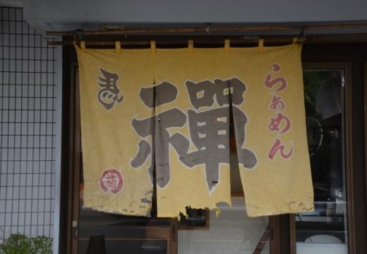 190824-124126-ひらめき201909 (17)_R