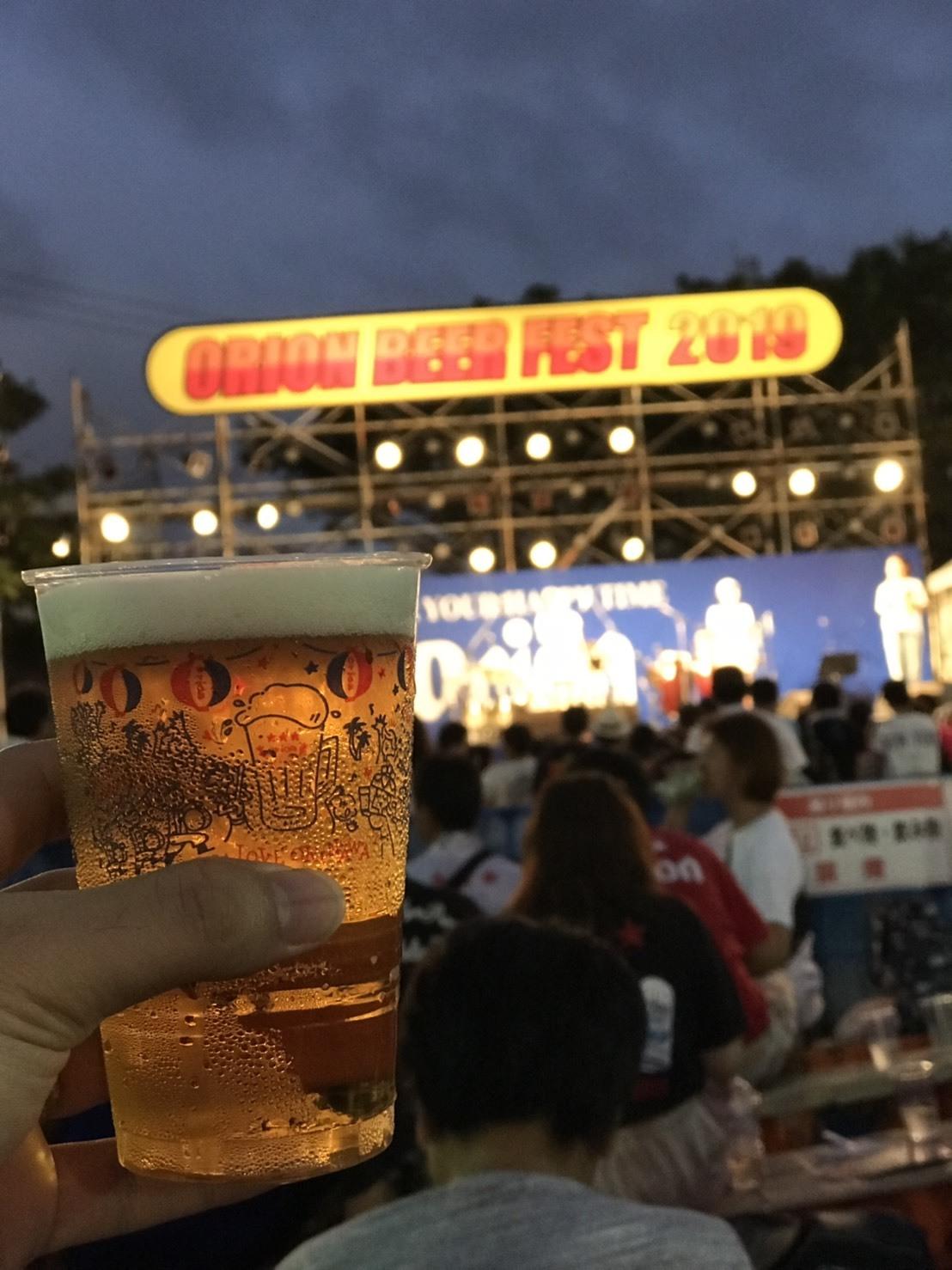 ビールimage1