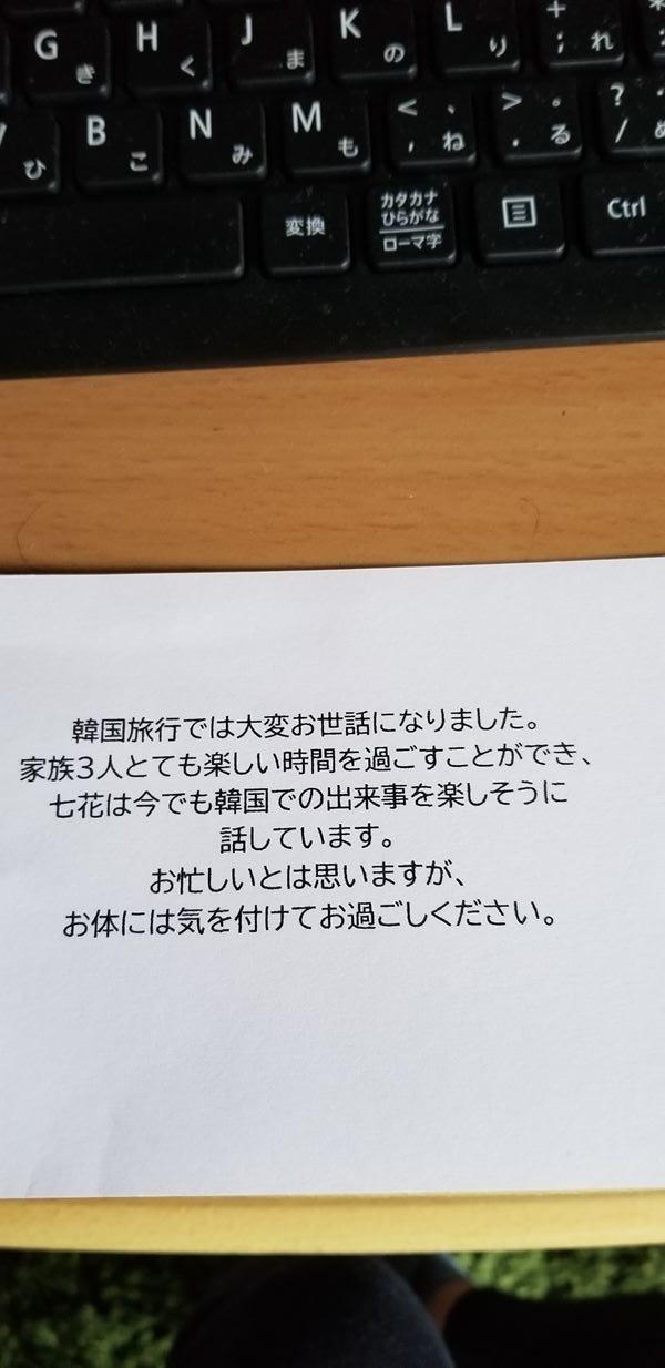 20190701_124515 (1)_R